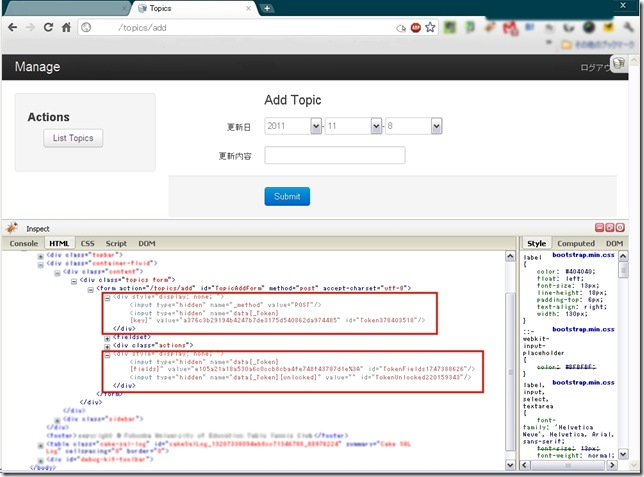 cakephp_double_submit
