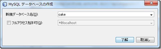 cake_advent_2011_17