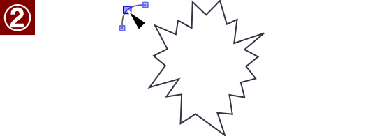 inkscape_speech_ballon_1_2