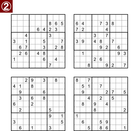 inkscape_sudoku_2