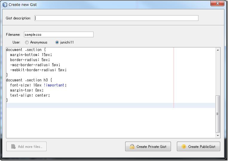 NetBeans_GitHub_Plugin_4