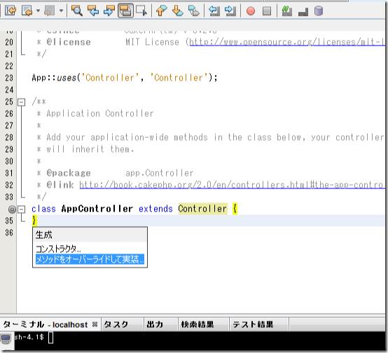 netbeans_code_generator_1