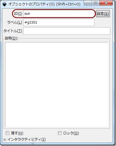 batch_export_2