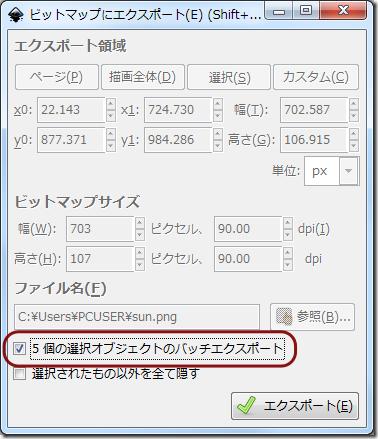 batch_export_3