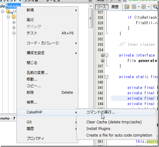 netbeans_phpunit_2