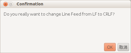 netbeans-change-lf-confirmation