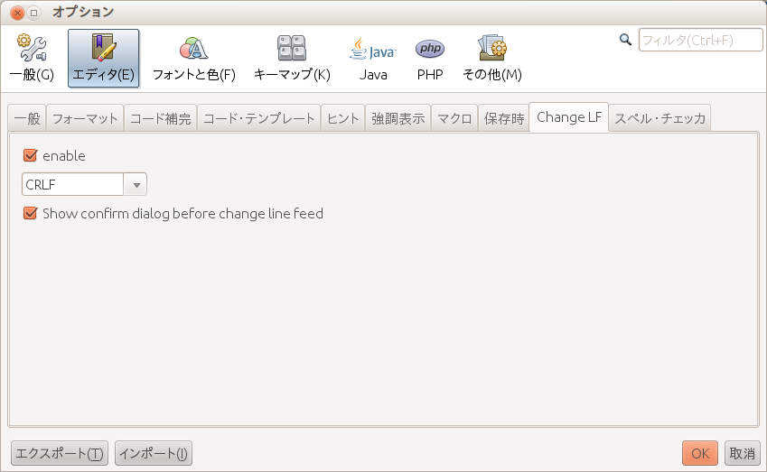 netbeans-change-lf-option