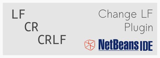 netbeans_change_lf_i