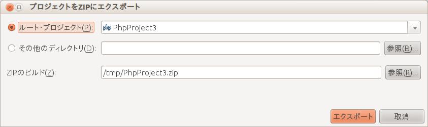 nb73-export-zip