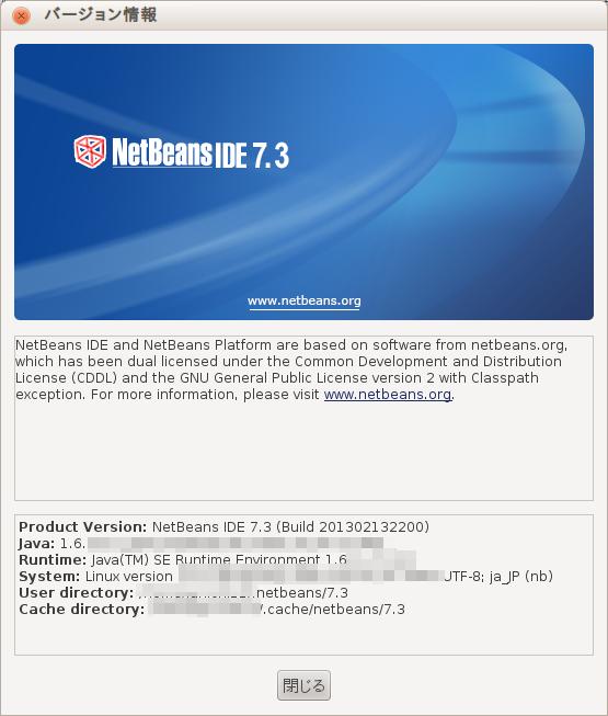 nb73-help-version