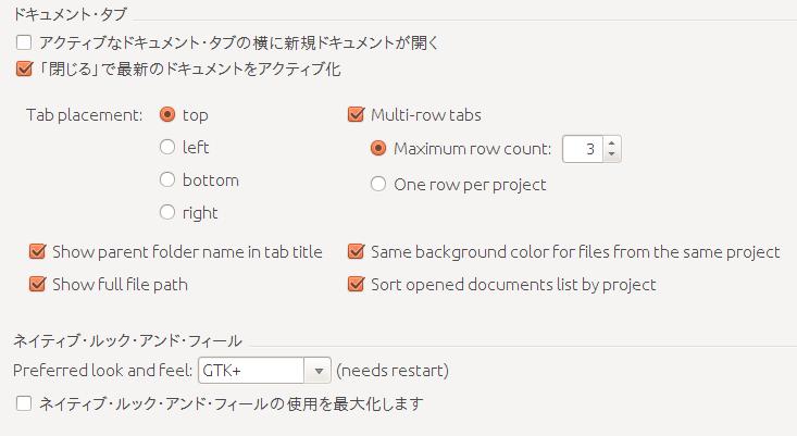 netbeans80-editor-tab