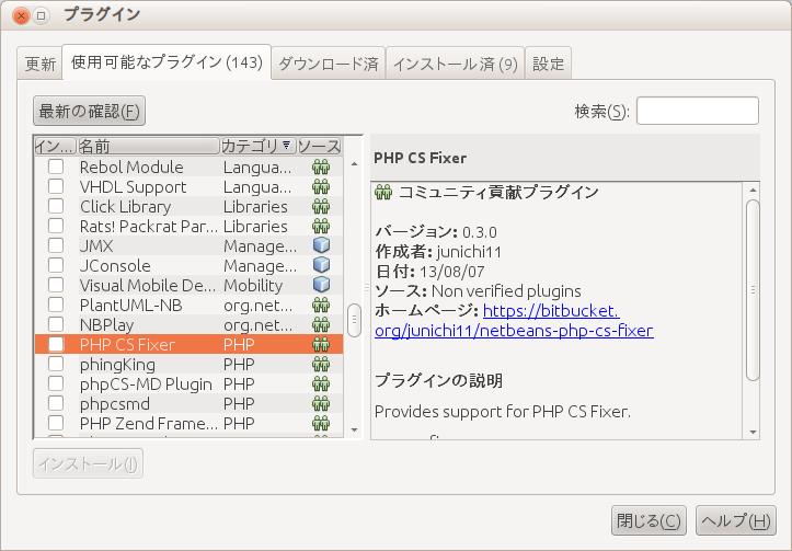 nb-non-verified-plugin-problem