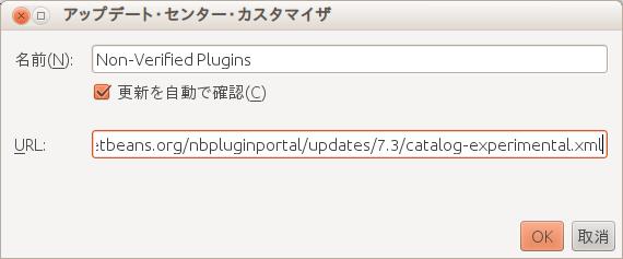 nb-non-verified-plugins