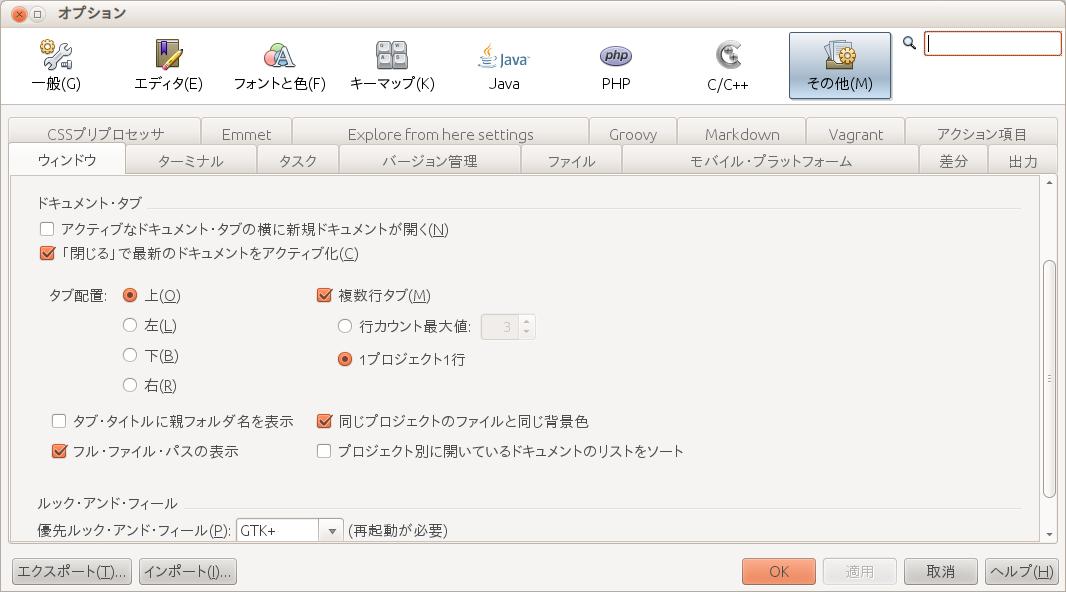 nb74-editor-document-tab