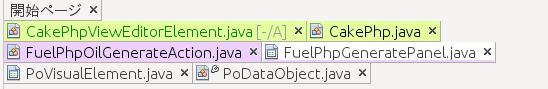 nb74-editor-multi-line-tab