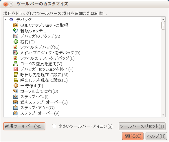 nb-custom-toolbar2