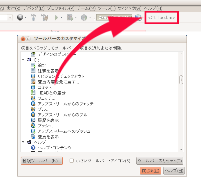 nb-custom-toolbar5