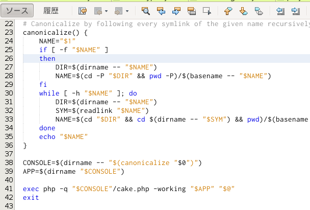 nb-noext-resolver-example