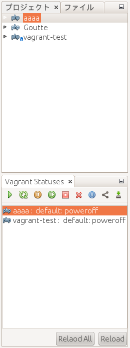 nb-vagrant-status-management-window