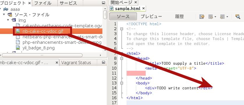 nb80-html-editor-1