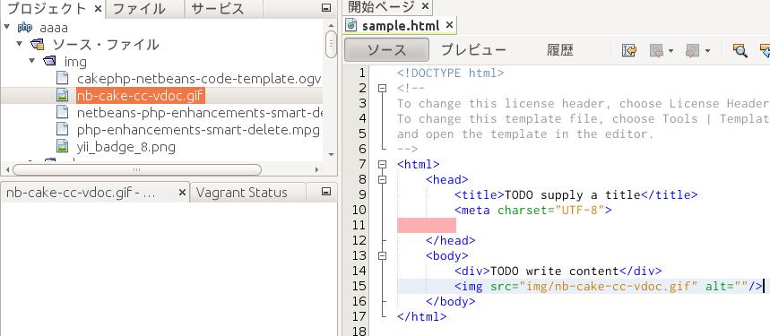 nb80-html-editor-2