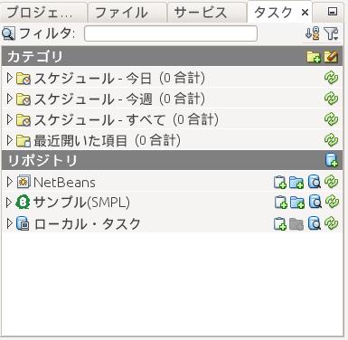 nb-backlog-how-to-use-task-window
