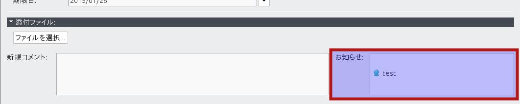 nb-backlog-notification-1